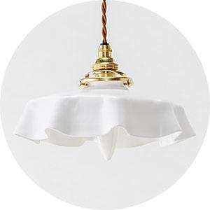 ペンダントタイプのランプシェードのイメージ