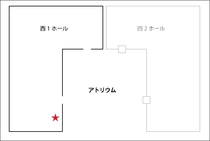 ライティングフェア会場図