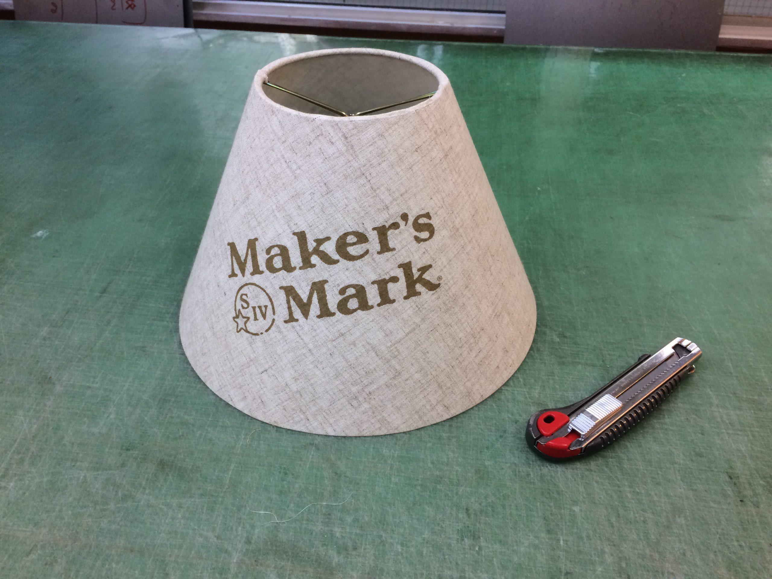 シルク印刷シェード