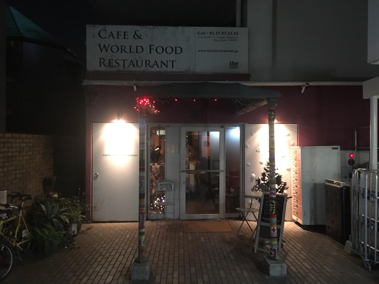 tokyofamilyrestaurant